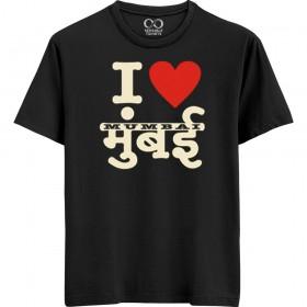 I Love Mumbai - Black T-shirt